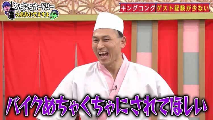 achikochi_20201227_08.jpg