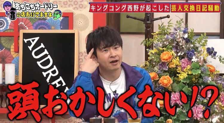 achikochi_20201227_10.jpg