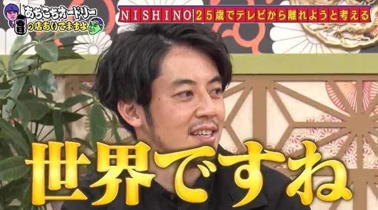 achikochi_20201227_11.jpg