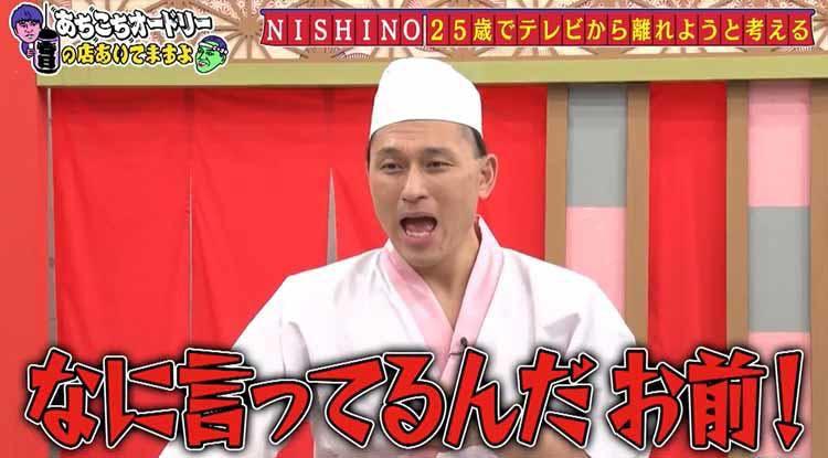 achikochi_20201227_12.jpg