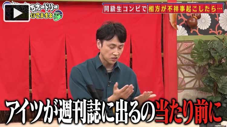 achikochi_20210117_01.jpg