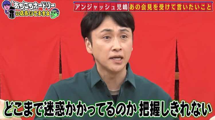 achikochi_20210117_03.jpg