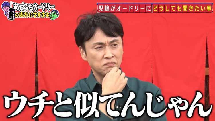 achikochi_20210117_04.jpg