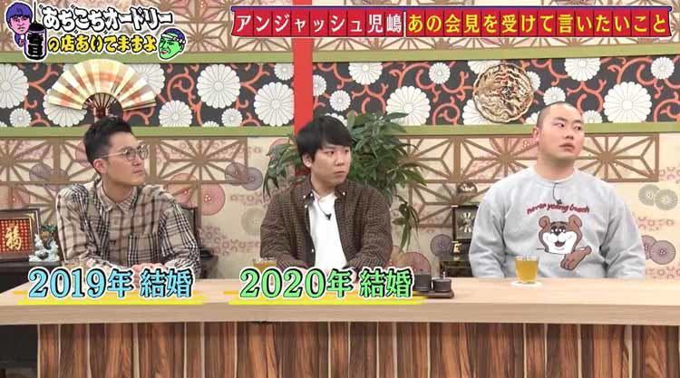 achikochi_20210117_07.jpg