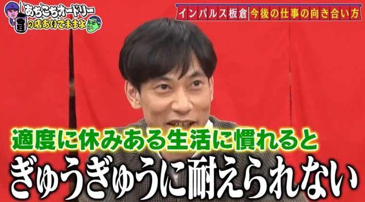 achikochi_20210207_07.jpg
