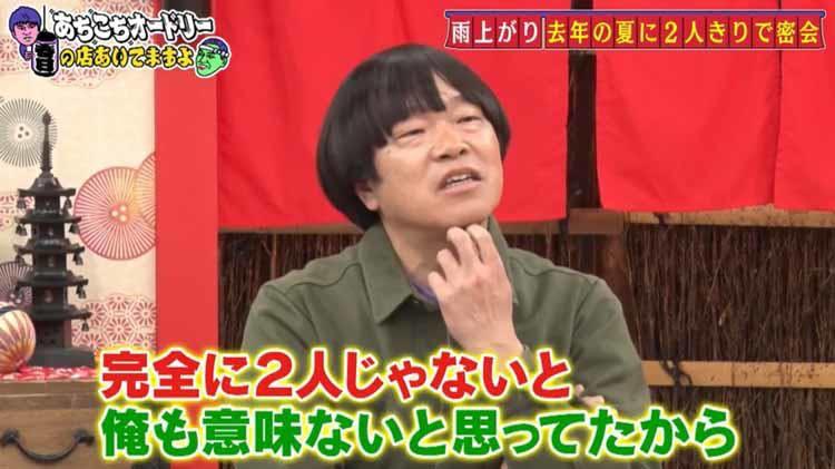 achikochi_20210228_03.jpg