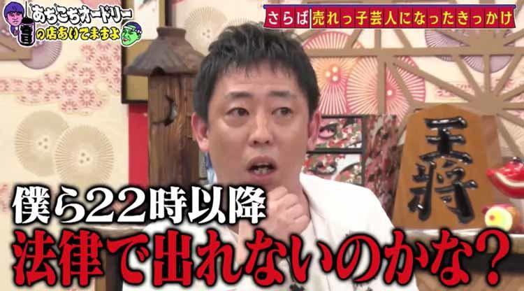 achikochi_20210228_06.jpg