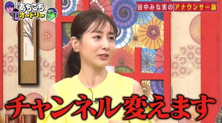 achikochi_20210411_04.jpg