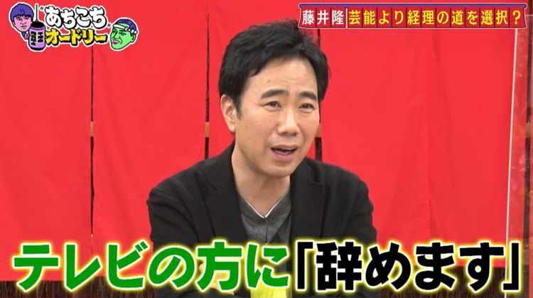 achikochi_20210424_02.jpg