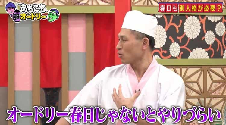 achikochi_20210424_05.jpg