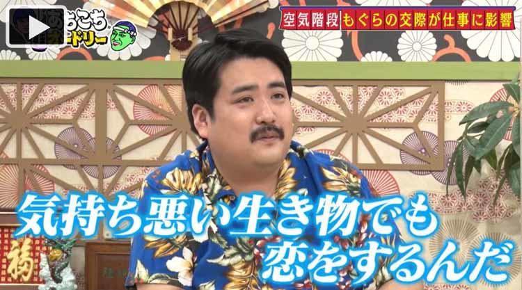 achikochi_20210425_01.jpg