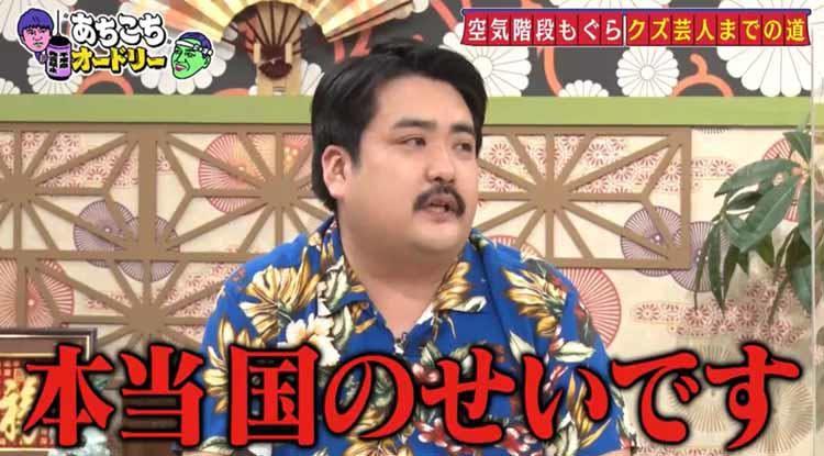 achikochi_20210425_04.jpg