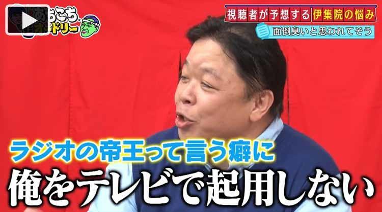 achikochi_20210516_2_01.jpg