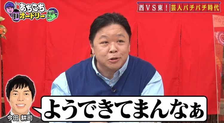 achikochi_20210516_2_04.jpg