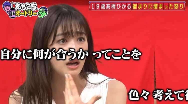 achikochi_20210524_04.jpg