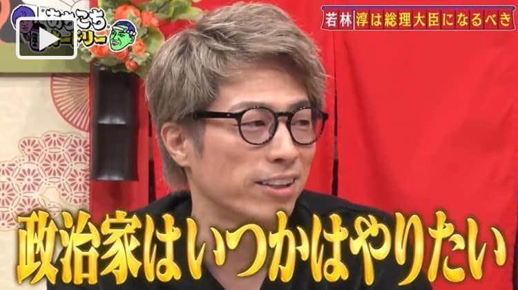 achikochi_20210606_01.jpg
