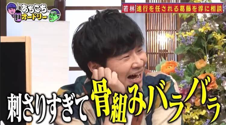 achikochi_20210606_04.jpg