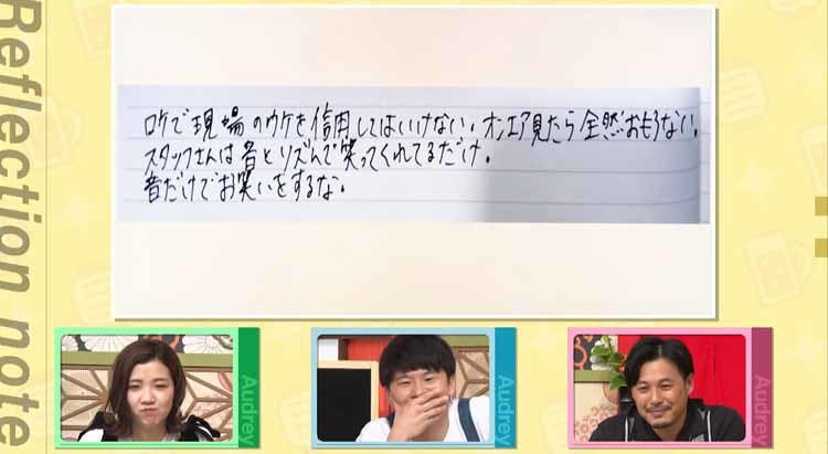 achikochi_20210620_04.jpg