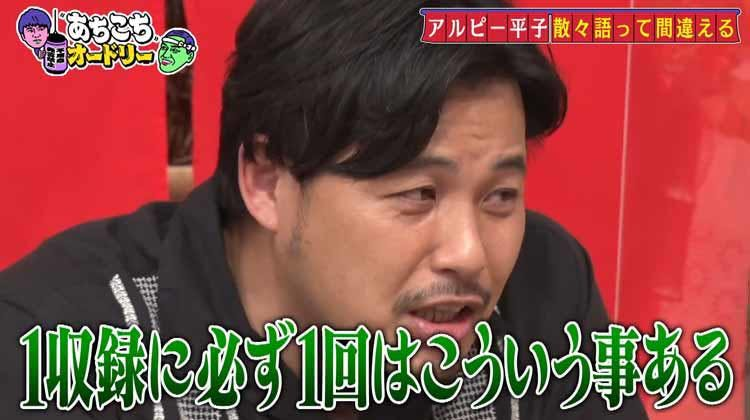 achikochi_20210620_07.jpg