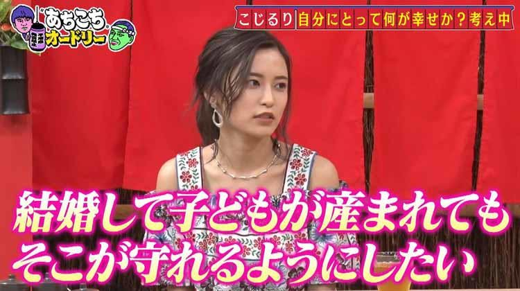 achikochi_20210627_02.jpg