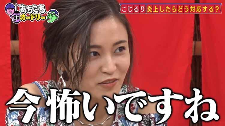achikochi_20210627_03.jpg