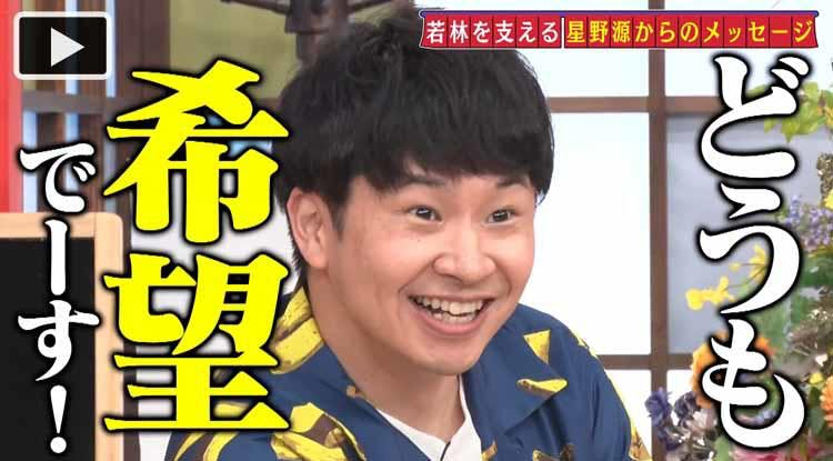 achikochi_20210704_01.jpg