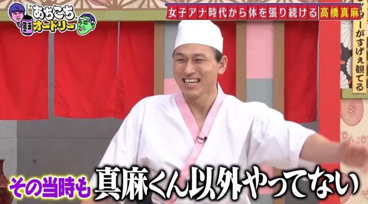 achikochi_20210710_02.jpg