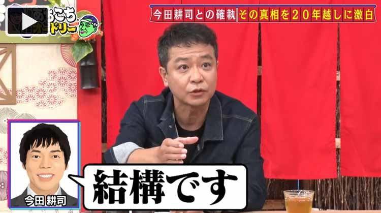 achikochi_20210711_01.jpg