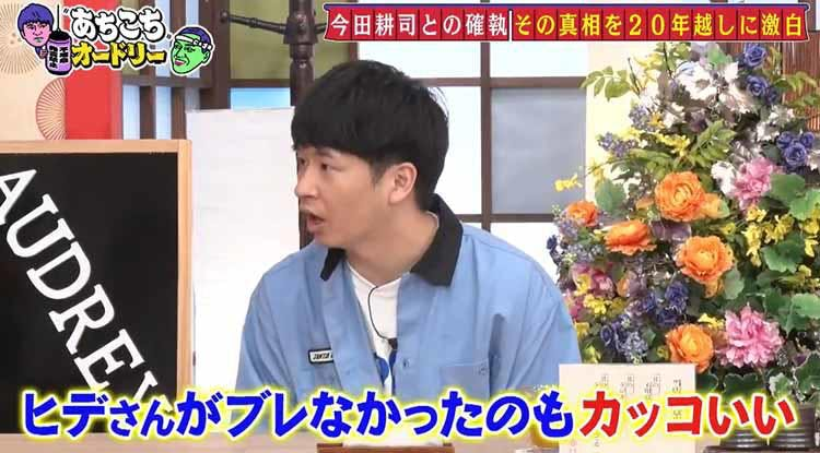 achikochi_20210711_04.jpg