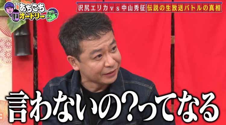 achikochi_20210711_05.jpg