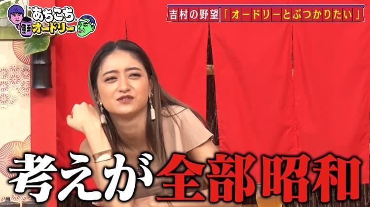 achikochi_20210724_006.jpg