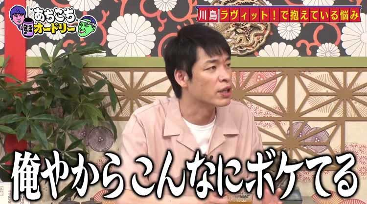 achikochi_20210731_02.jpg