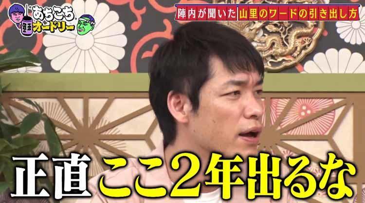achikochi_20210731_05.jpg