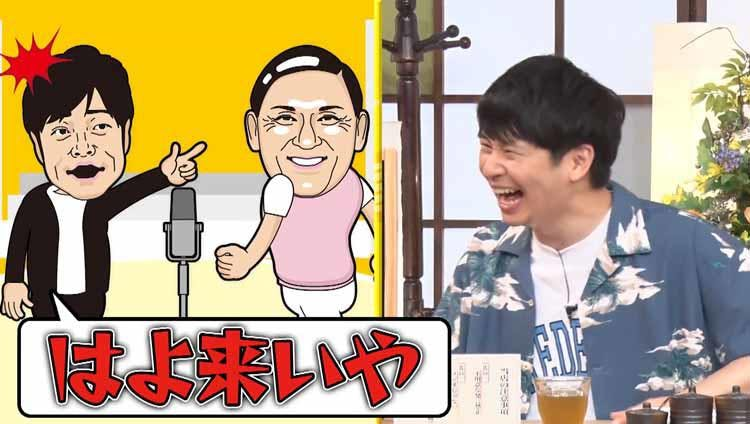 achikochi_20210801_03.jpg