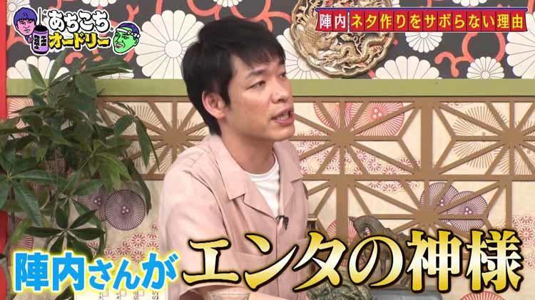 achikochi_20210801_04.jpg