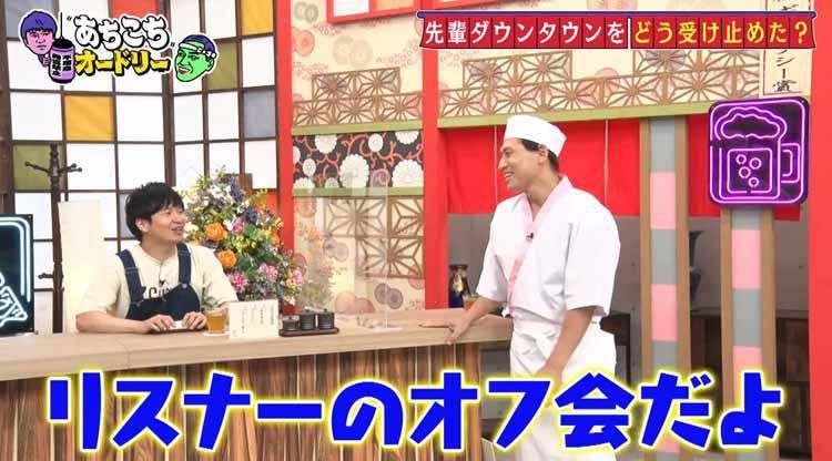 achikochi_20210918_03.jpg