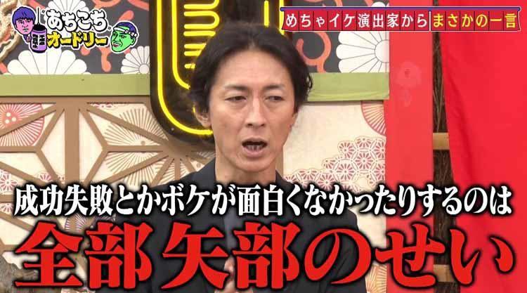 achikochi_20210918_04.jpg