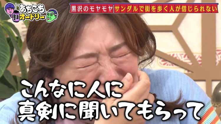 achikochi_20210925_04.jpg
