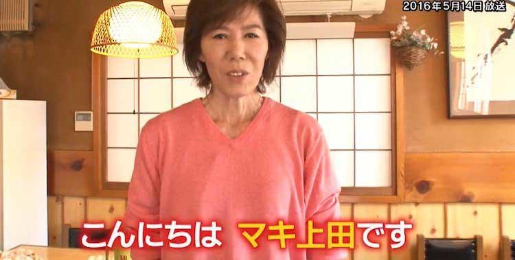 anohitowaima_20200613_02.jpg