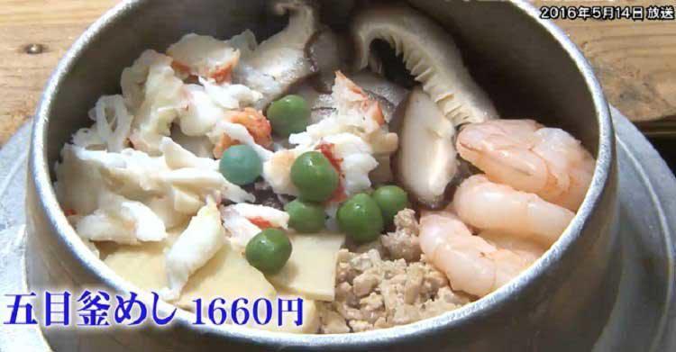 anohitowaima_20200613_06.jpg