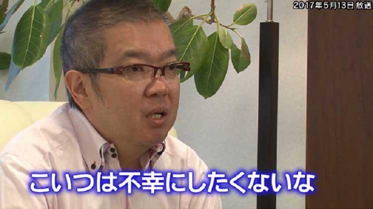anohitowaima_20200613_08.jpg