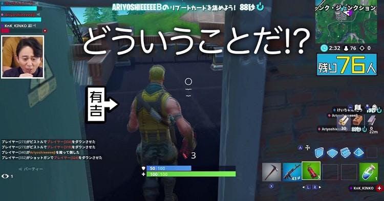 ariyoshi_20190511_dou.jpg