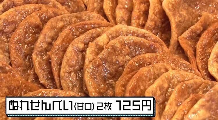 ariyoshi_20190511_nure.jpg
