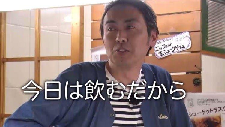 ariyoshi_20190525_07.jpg