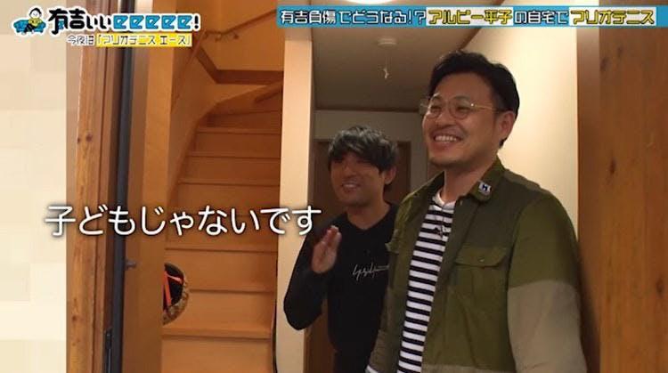 ariyoshi_20190525_sashi.jpg