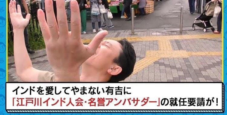 ariyoshi_20191005_01.jpg