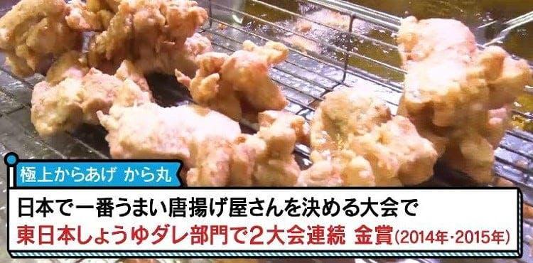 ariyoshi_20191005_08.jpg