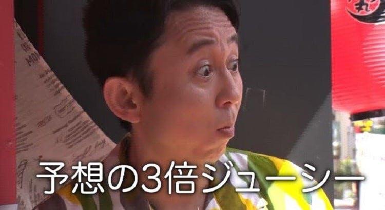 ariyoshi_20191005_09.jpg