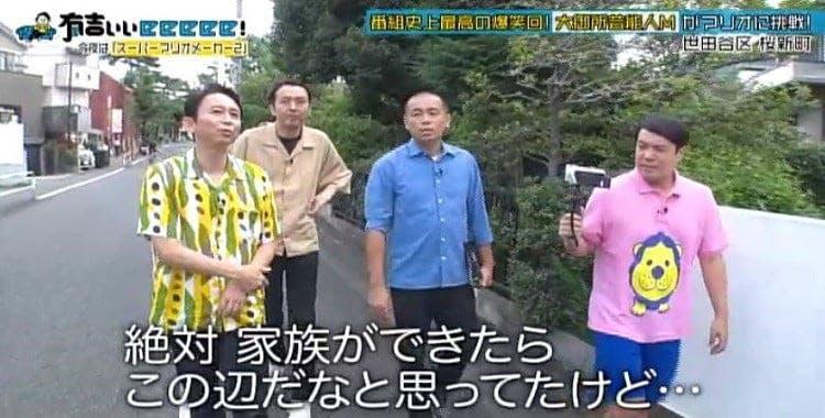 ariyoshi_20191019_01.jpg