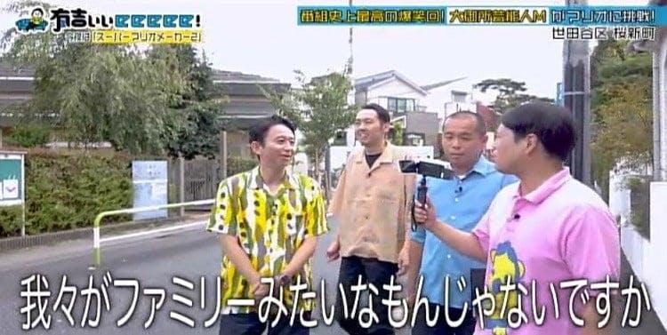 ariyoshi_20191019_02.jpg